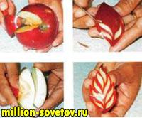 карвинг листочки из яблок