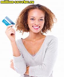 женщина с кредиткой