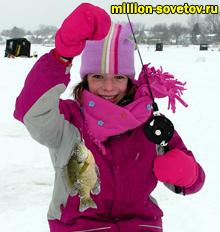 подледный лов, зимняя рыбалка