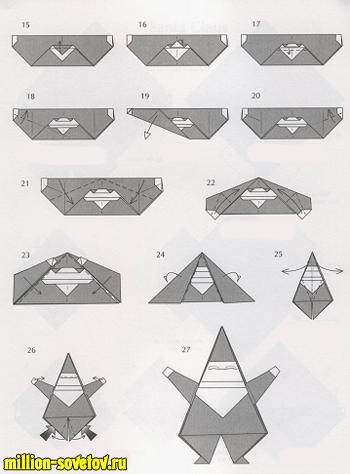 оригами дед мороз схема