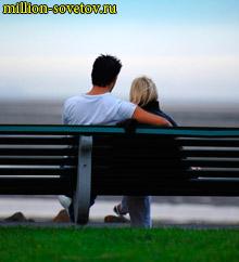 семейная пара, влюбленные
