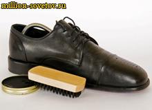 защита обуви