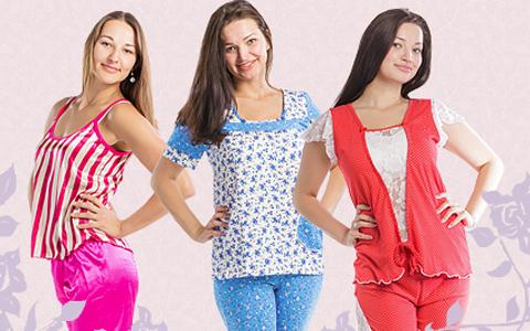 Мис-текстиль