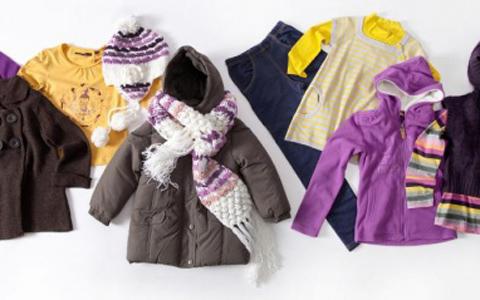 детская одежда vegatex