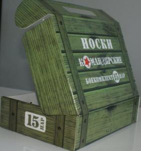 noski-komandirskie-upakovka-podarka